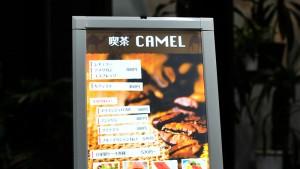 光る掲示をもっと身近に。LEDパネルとバックライトフィルムを活用して、店頭を華やかに演出!アイキャッチ効果で集客増を!