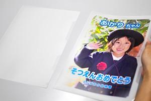 04-03-オンデマンド・クリアーホルダー_02