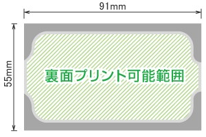 04-02-マイクロミシン名刺_04