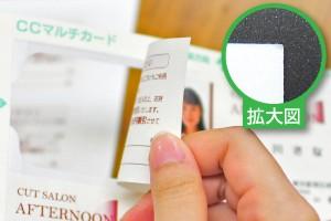 04-02-マイクロミシン名刺_03