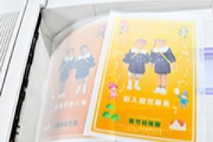 04-03-オンデマンド・クリアーホルダー_05