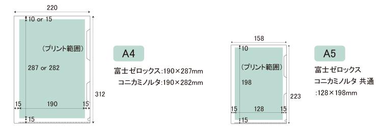 04-03-オンデマンド・クリアーホルダー_09