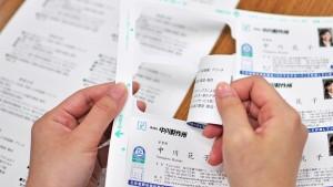 切り口すっきり!名刺のエッジのギザギザを解消!名刺用紙の決定版CC(クリアカット)マルチカード。
