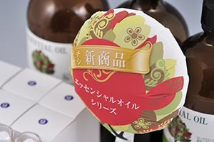 バルーン イメージ 新商品アイキャッチ