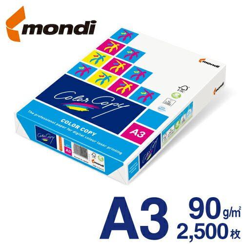 mondi Color Copy (モンディ カラーコピー) A3 90g/m2 2500枚/箱(500枚×5冊)