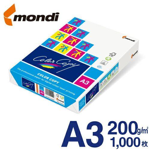 mondi Color Copy (モンディ カラーコピー) A3 200g/m2 1000枚/箱(250枚×4冊)